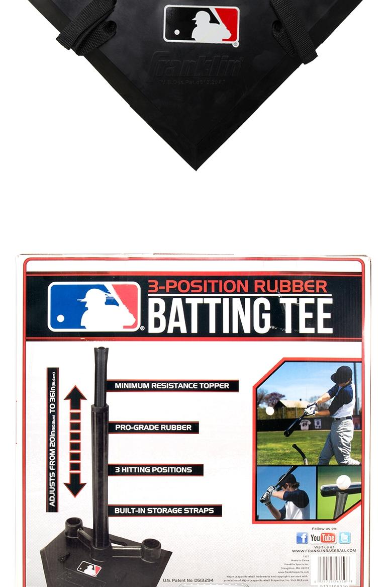 프랭클린 MLB 3포지션 배팅티(1957) 티볼 야구배팅티  티볼 야구배팅티 배팅훈련 타격연습기 타격연습