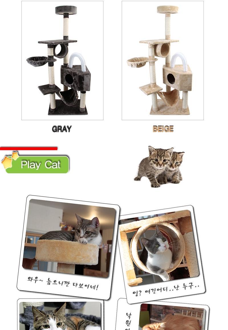 PMC-CF1517(G) 펫모닝 그레이 캣타워 캣놀이터 고양이 캣놀이터 고양이타워 고양이장난감 고양이놀이터 인조모피캣타워