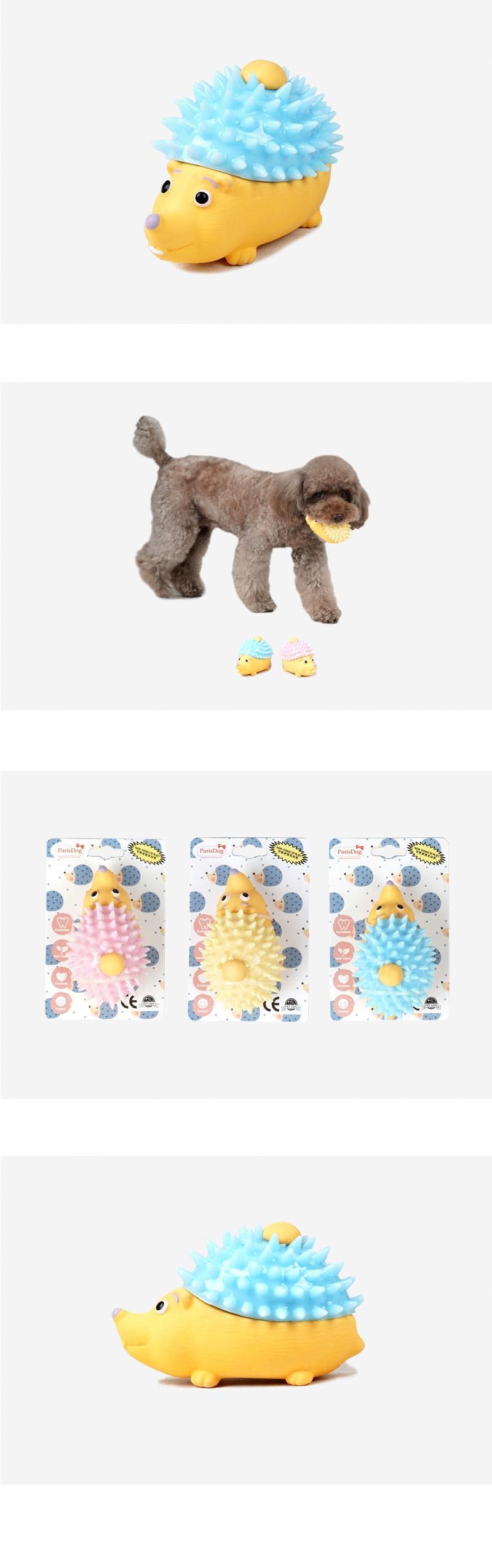 (TPR0206) 패리스독 고슴도치 TPR 라텍스 토이 (1box- 애견삑삑이 강아지놀이감 강아지장난감 소리나는장난감 반려동물장난감