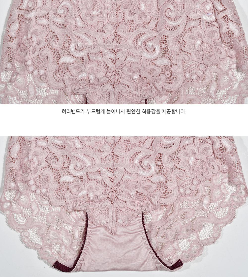 (BR7609 PT2609)올 레이스 풀컵 몰드 스포츠 브라팬티 브라팬티세트 여성언더웨어 속옷 여성속옷 풀컵몰드브라팬티