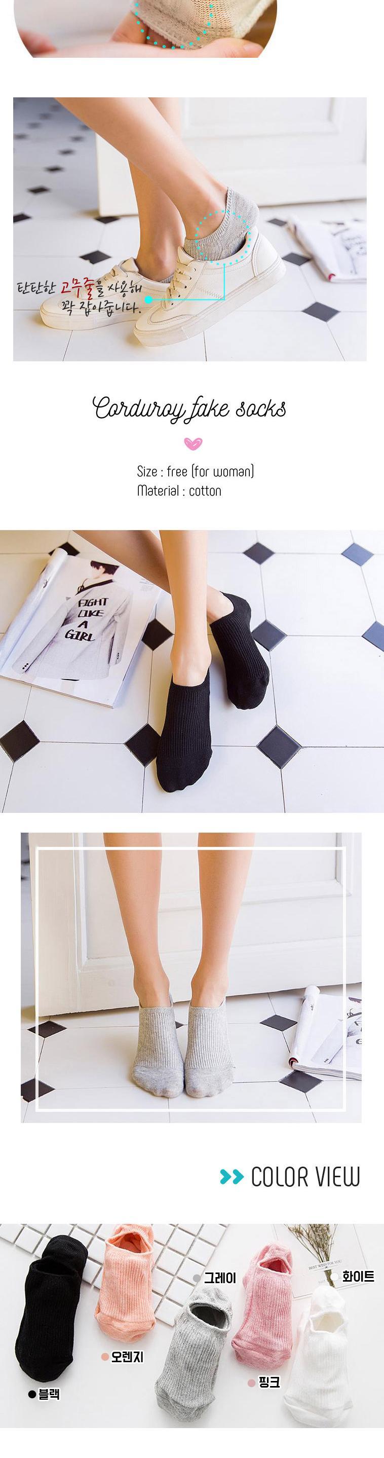 여성용 골지 실리콘 페이크삭스 10켤레 여성여름양말  여성여름양말 덧양말 패션덧신 덧신양말 실리콘덧신