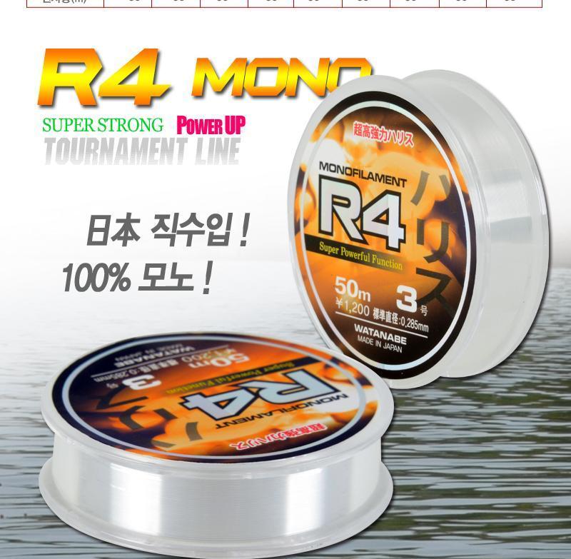 R4 모노줄 1.2호 낚싯줄 바다낚싯줄 낚시라인 원줄 바 낚싯줄 바다낚싯줄 낚시라인 원줄 바다낚시채비