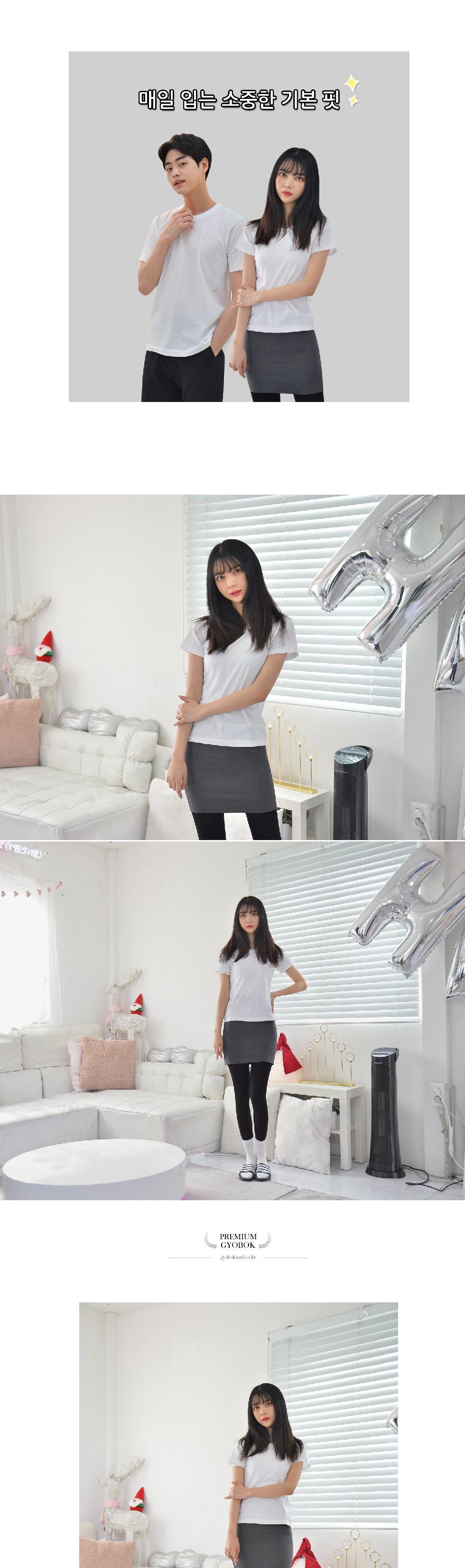 흰티 교복흰티 교복티 학생티셔츠 라운드넥티셔츠 여 라운드넥티셔츠 여성반팔티셔츠 흰색반팔티셔츠 반팔티셔츠 티셔츠