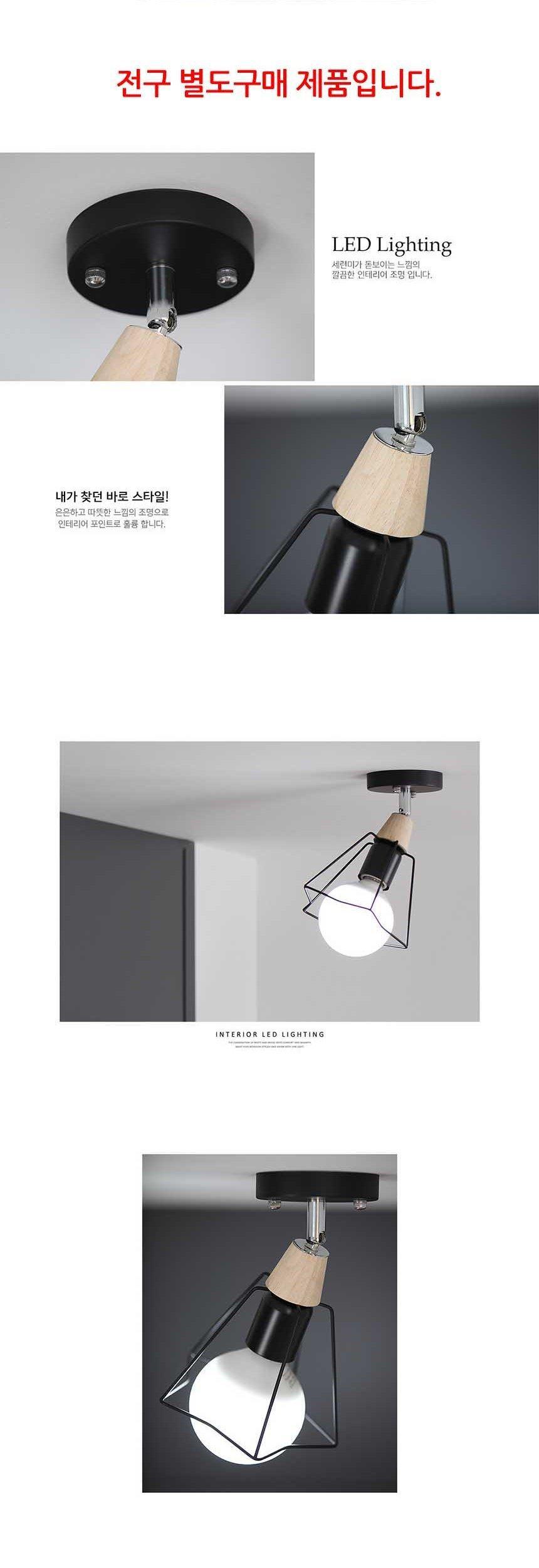 LED 미니별 직부등 12W 직부조명 조명 장식조명 인테 직부조명 조명 장식조명 인테리어조명 카페조명