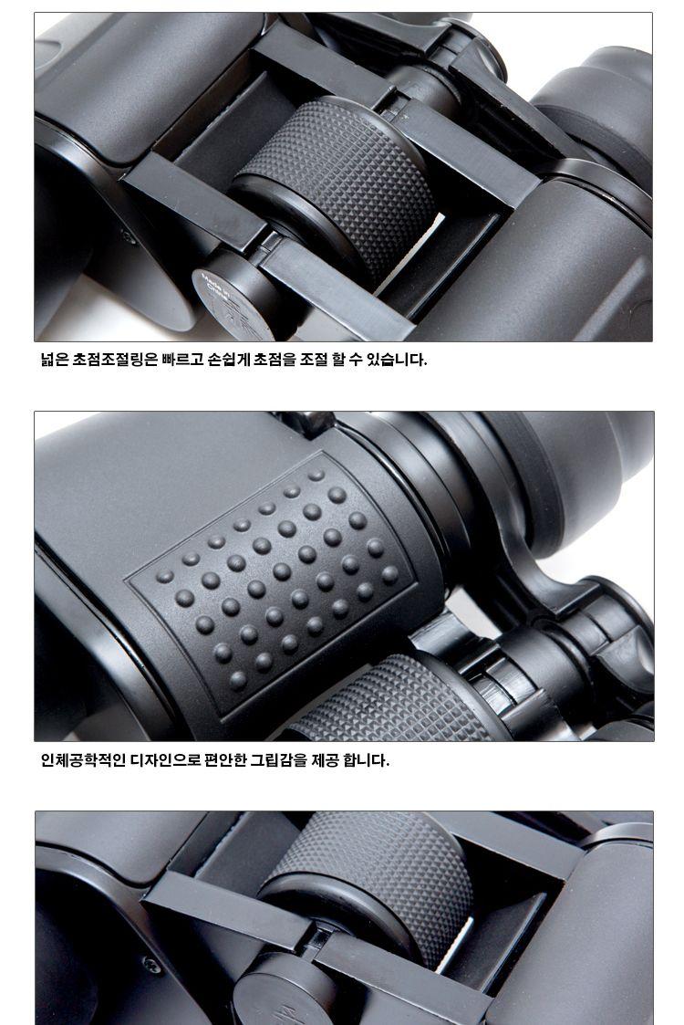 토러스 10x50 CF 쌍안경 등산용쌍안경 공연관람쌍안경 등산용쌍안경 공연관람쌍안경 스포츠쌍안경 스포츠관람쌍안경 쌍안경
