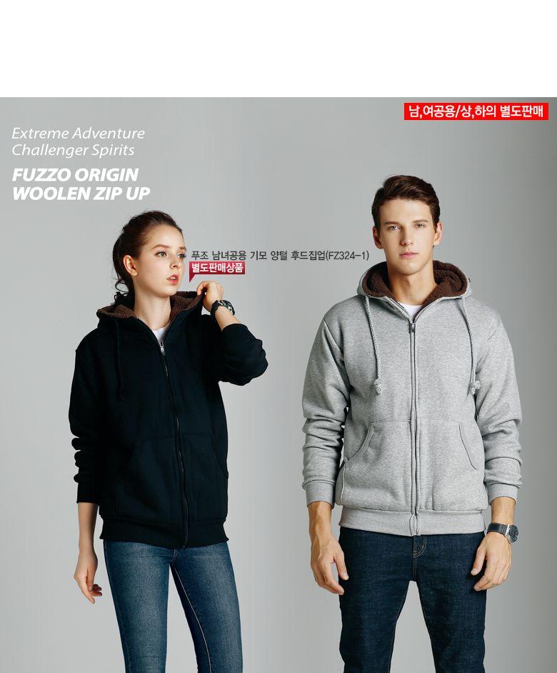 푸조 남녀공용 기모 양털 후드집업(FZ324-2) 후드자켓 후드자켓 남녀공용후드자켓 양털후드자켓 남녀공용후드집업 후드집업
