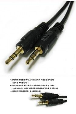 스테레오 수 수 케이블 1.5M(DHC00354) 음성케이블 스 음성케이블 스피커케이블 오디오케이블 AV케이블 오디오선