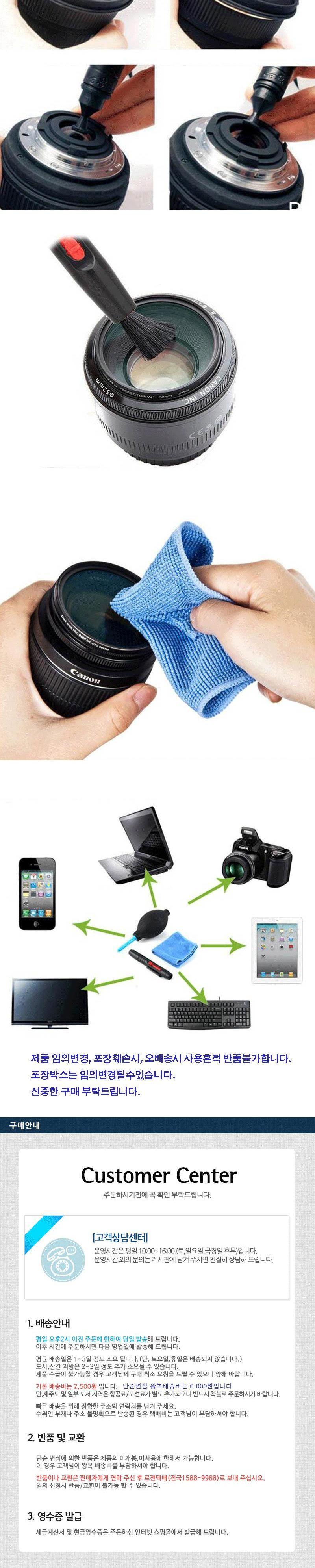 카메라 청소도구 카메라청소브러쉬 카메라청소용품 카 카메라청소브러쉬 카메라청소용품 카메라청소솔 미니청소솔 청소브러쉬