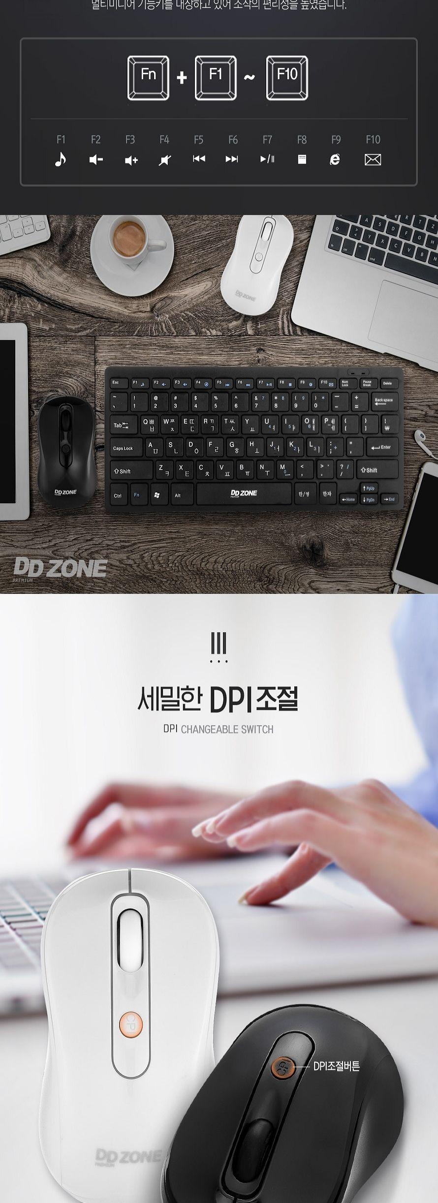 DDZONE DMK-900M 블랙 무선 미니세트 무선키보드마우 무선키보드마우스 블랙무선키보드 나노리시버무선키보드 마우스키보드세트 멤브레인무선키보드