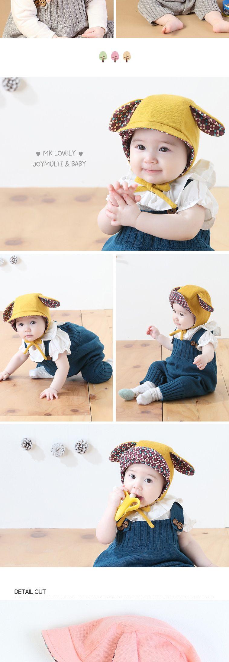 유니크 패턴 유아 파일럿모자(0-24개월) 203686 아기 아기비니 아기면모자 아기모자 유아모자 귀여운아기모자