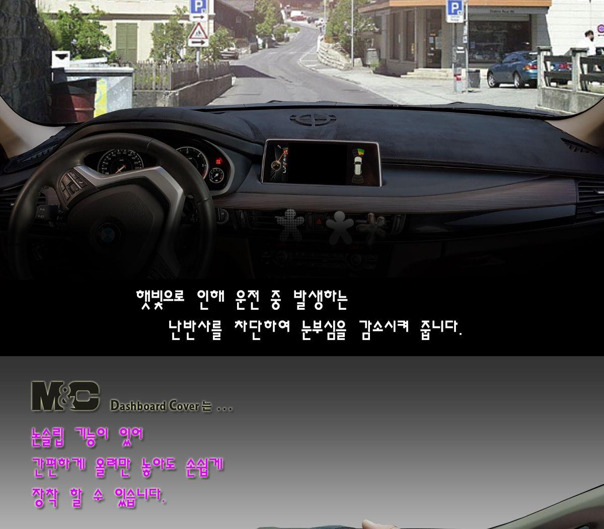 렉서스 ES시리즈 06년부터 12년 벨로아 대쉬보드 커버 대시보드가리개 대쉬보드덮개 벨로아대쉬보드가리개 대시보드논슬립커버 차량용대쉬보드커버
