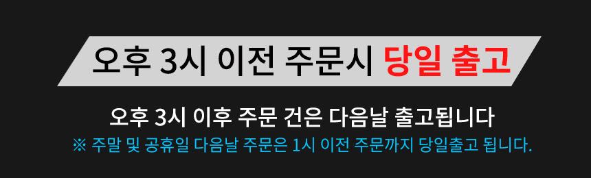 아이엠듀 휴대용 미니 손 선풍기 SF10 탁상선풍기 탁 탁상선풍기 탁상용선풍기 USB선풍기 선풍기 충전선풍기