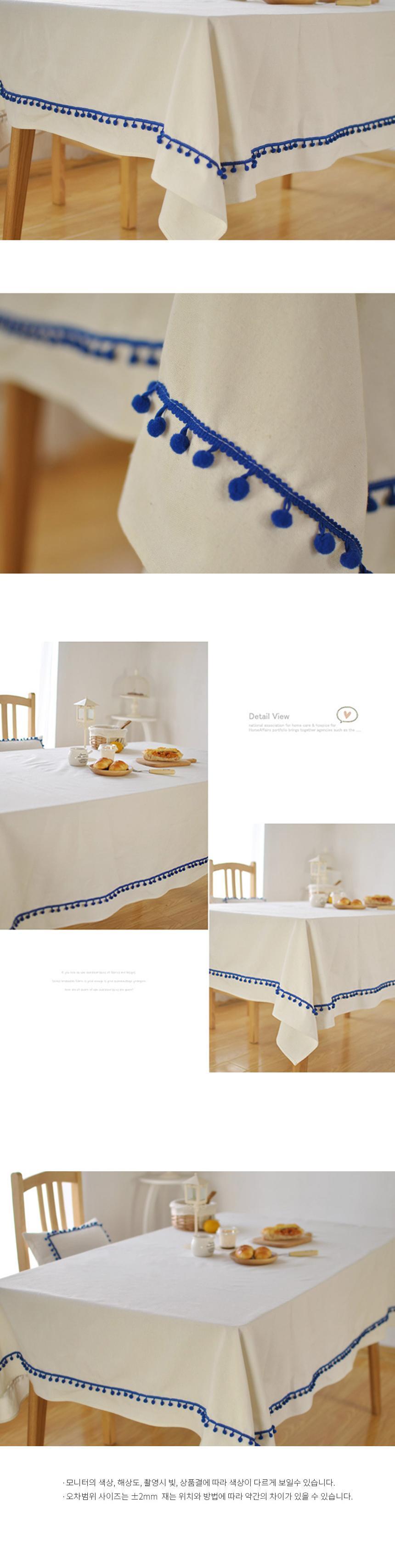 블루레이스 식탁보 테이블보 60X60 식탁매트 식탁보  식탁매트 식탁보 테이블보 주방테이블매트 테이블매트